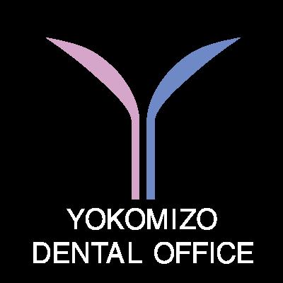 田主丸町の歯科 よこみぞ歯科